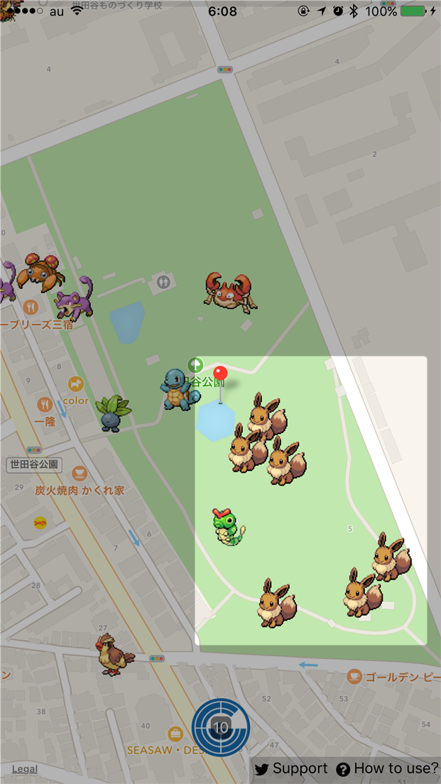 pokemon-go-search-pokemon-no-su-setagaya-kouen