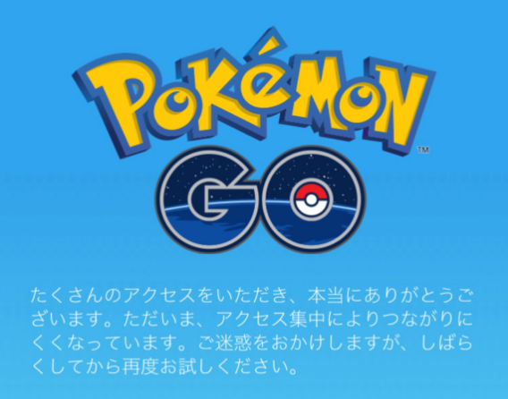 pokemon-go-server-down-error