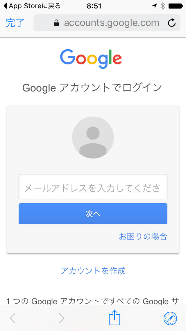 pokemon-go-update-data-lost-safari-google-account-login