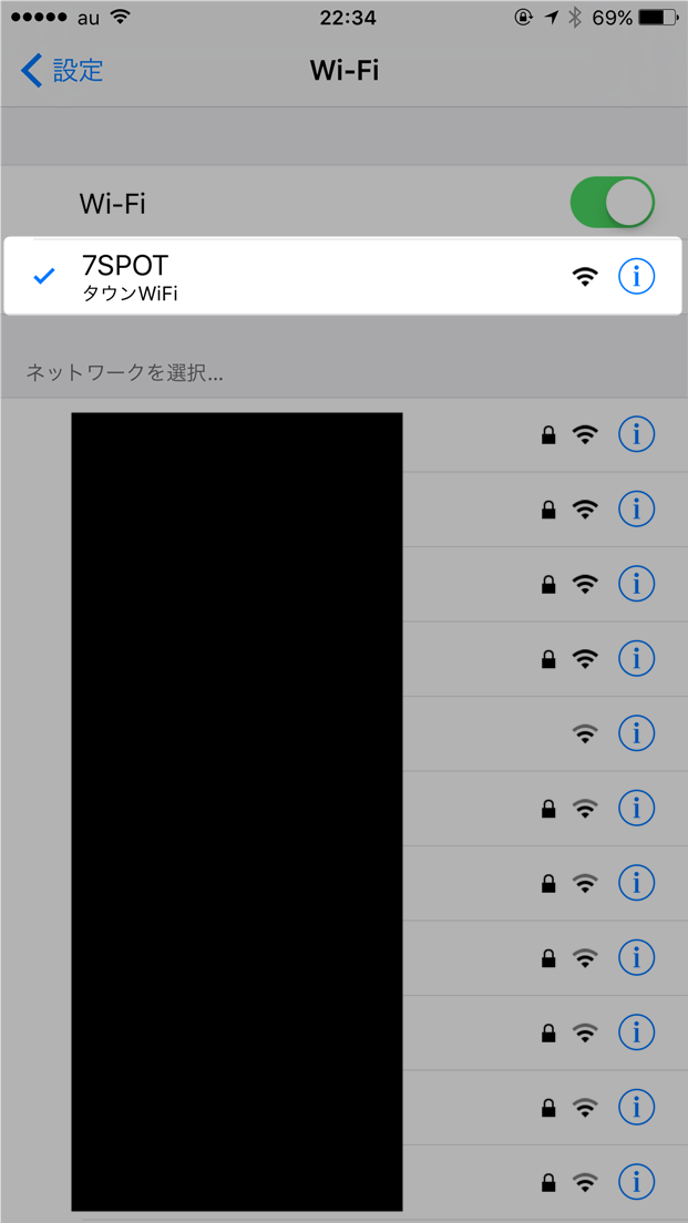 town-wifi-how-to-use-success-seven-spot