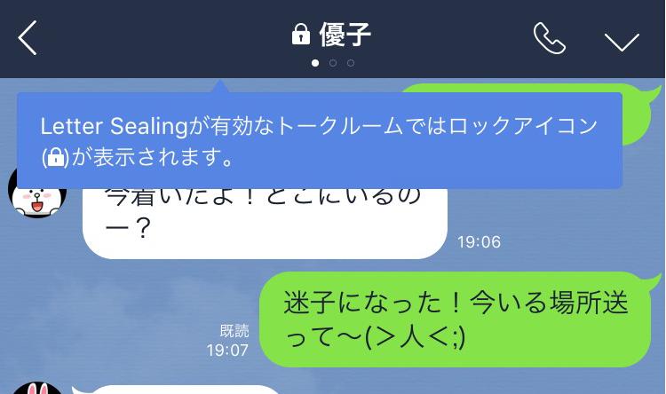 2016-08-31_08h38_53