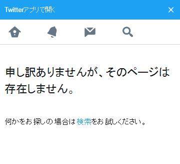 goalstart-twitter-account-deleted