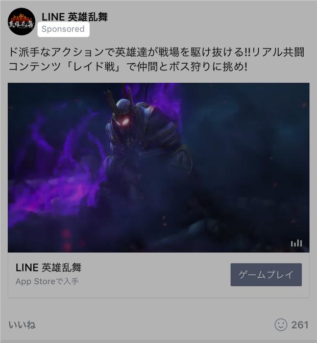 naver-line-timeline-hide-osusume-posts-koukoku