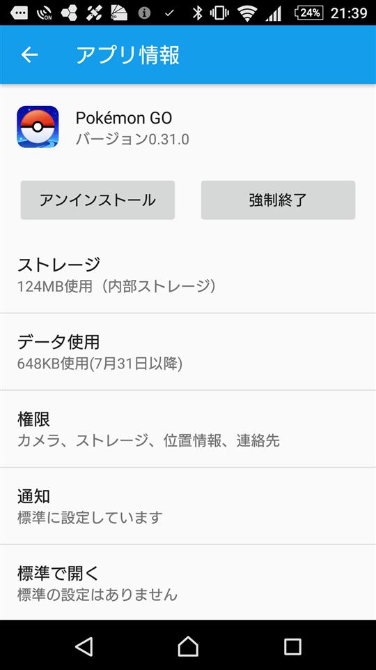 pokemon-go-can-not-login-error-version
