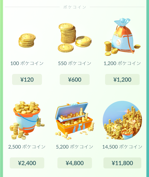 pokemon-go-coin