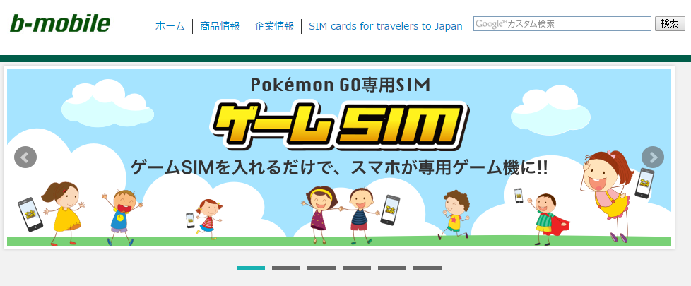 pokemon-go-game-sim-map-failure