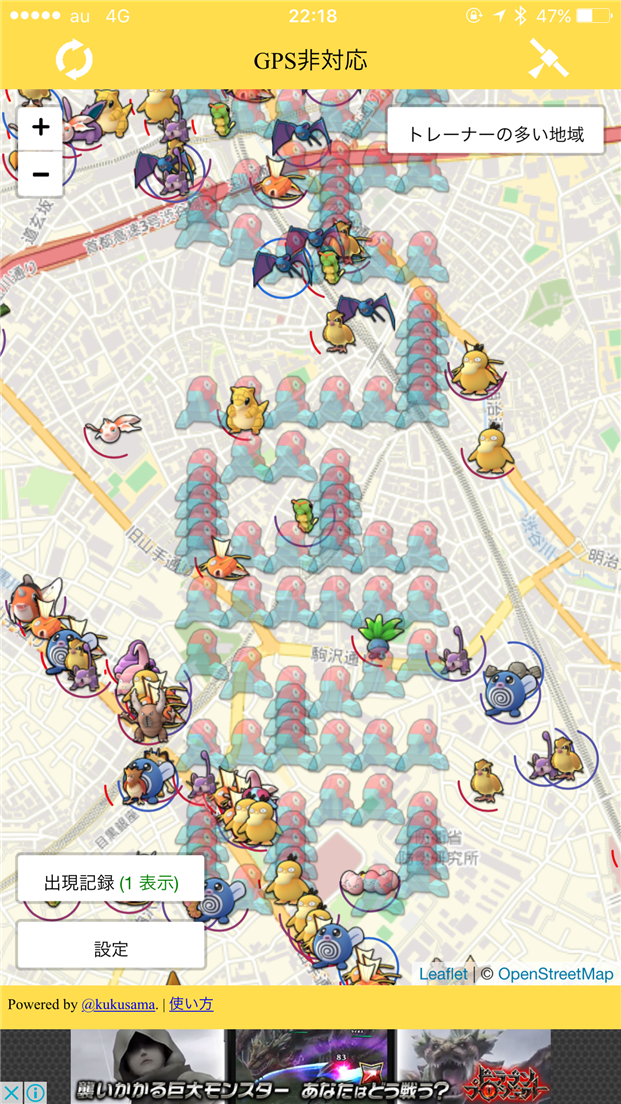 pokemon-go-p-go-search-data-source-skiplagged