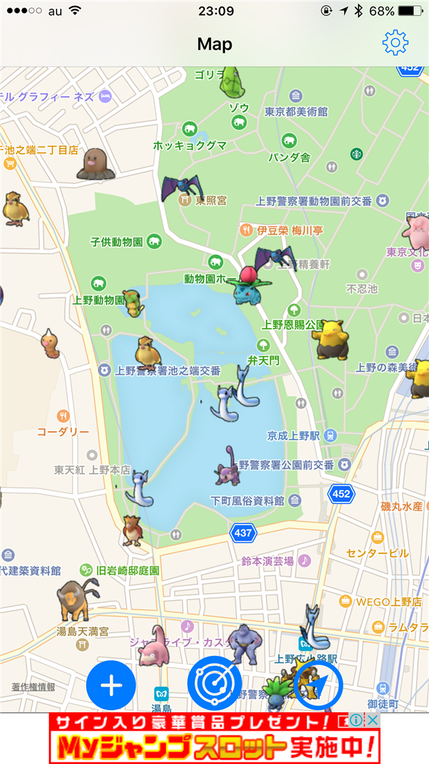 pokemon-go-pokemon-go-map-url-scheme-appstorer-ueno-park