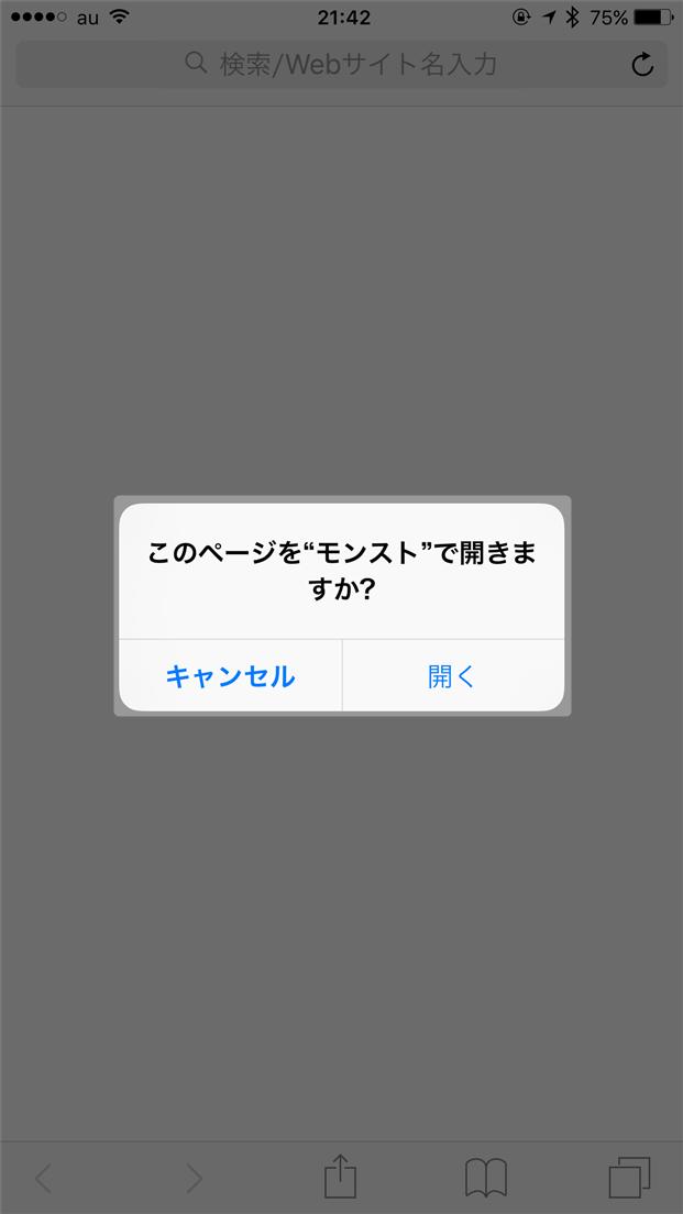 pokemon-go-pokemon-go-map-url-scheme-open-with-monst