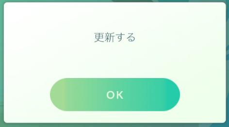 pokemon-go-test-flight