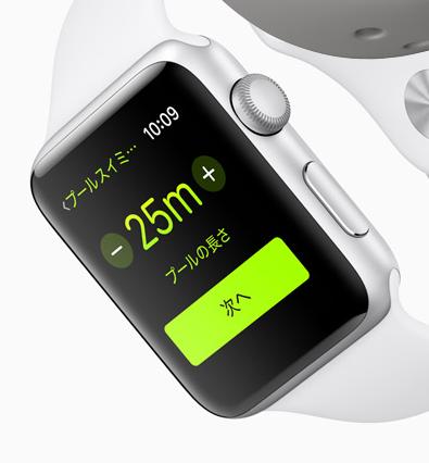 apple-watch-series-2-seawater