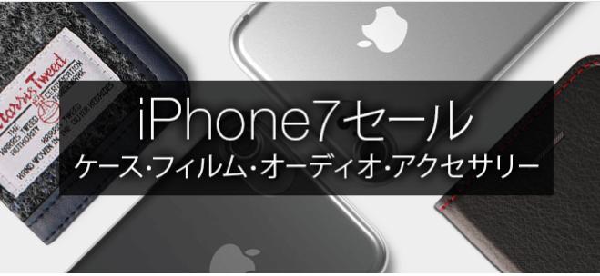 iphone-7-case-compatibility-amazon