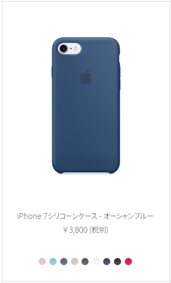 iphone-7-case-compatibility-iphone-7