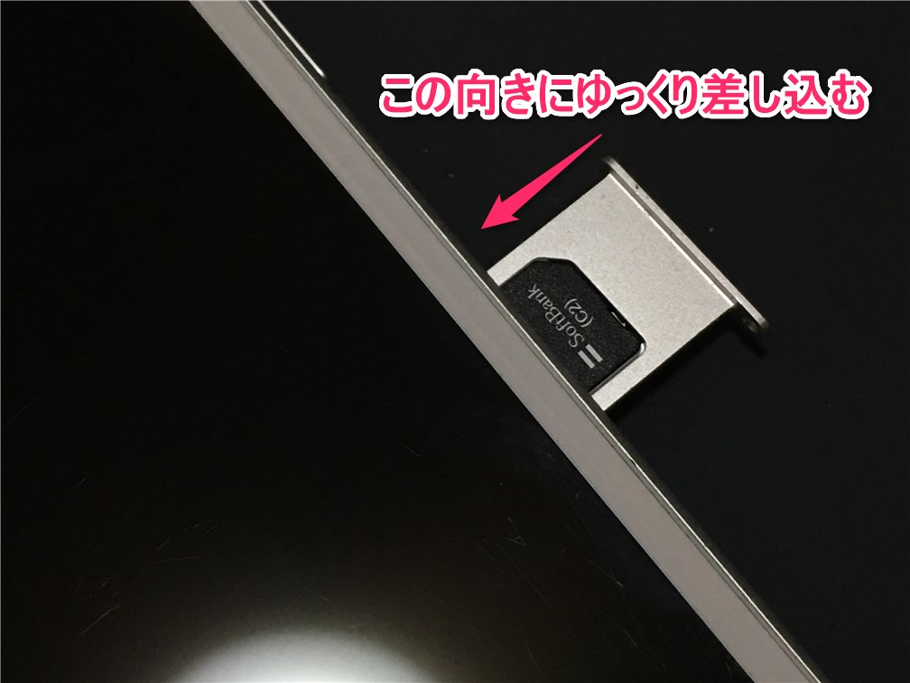 iphone-insert-and-remove-sim-card-insert-tray