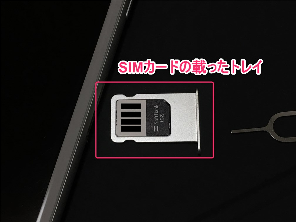 iphone-insert-and-remove-sim-card-kanagu-sim-and-tray