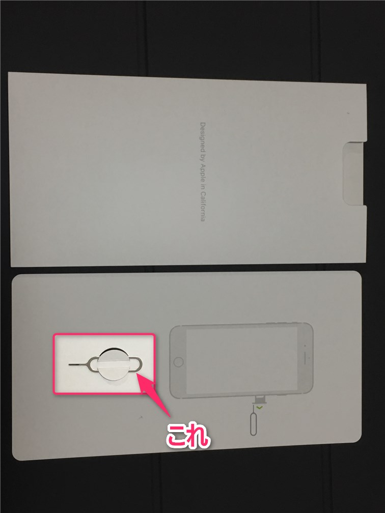 iphone-insert-and-remove-sim-card-kanagu