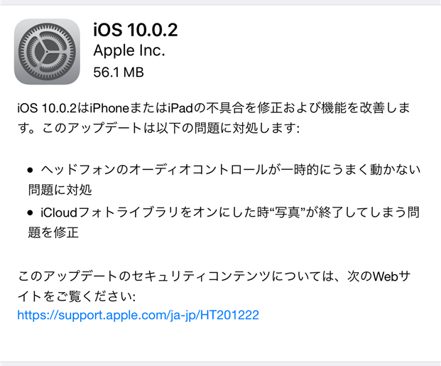 iphone-ios-10-0-2-update
