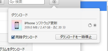 iphone-ios-10-update-instructions-click-downloading