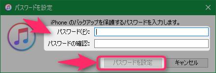 iphone-ios-10-update-instructions-set-password