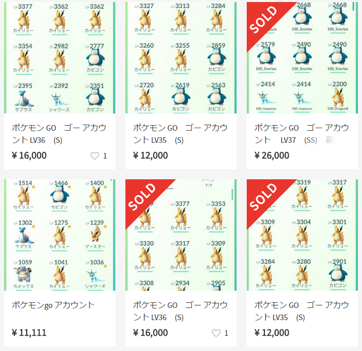 mercari-game-data-pokemon-go