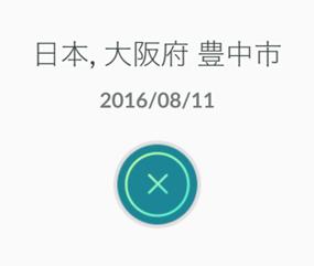 pokemon-go-capture-location-sample