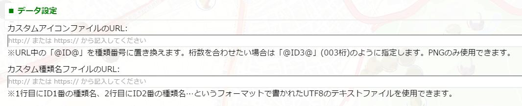 pokemon-go-p-go-search-broken-pokemon-icon-settings