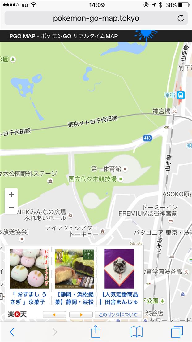 pokemon-go-pgo-map-unavailable-2016-09-04