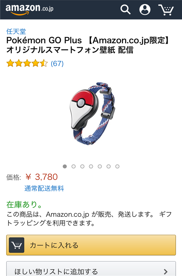 pokemon-go-pokemon-go-plus-amazon-search-answer