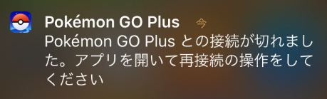 pokemon-go-pokemon-go-plus-notification