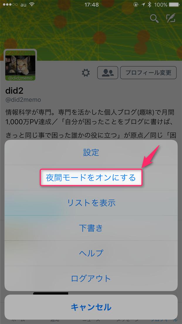 twitter-night-mode-turn-on