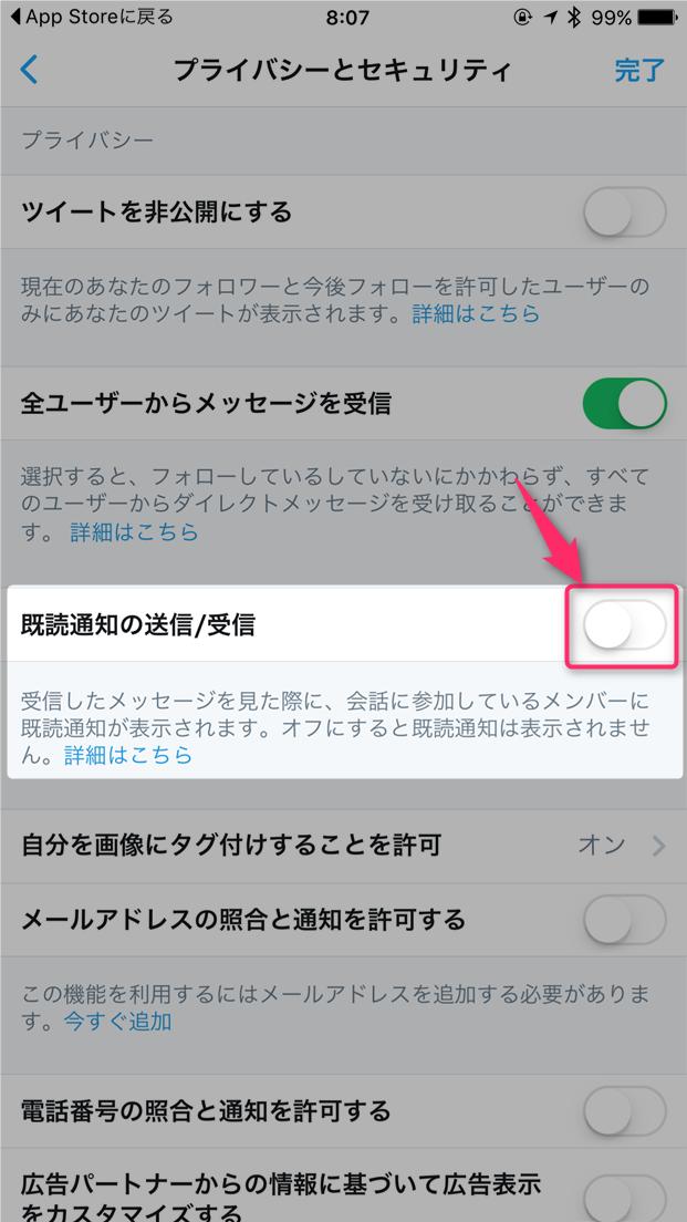 twitter-read-notification-change-read-settings