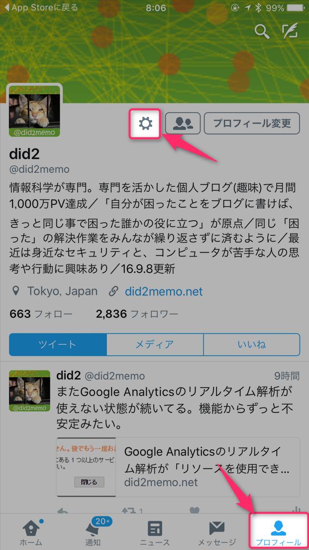 twitter-read-notification-open-menu