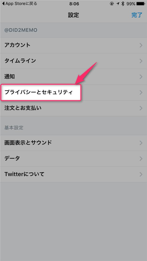 twitter-read-notification-open-privacy-settings
