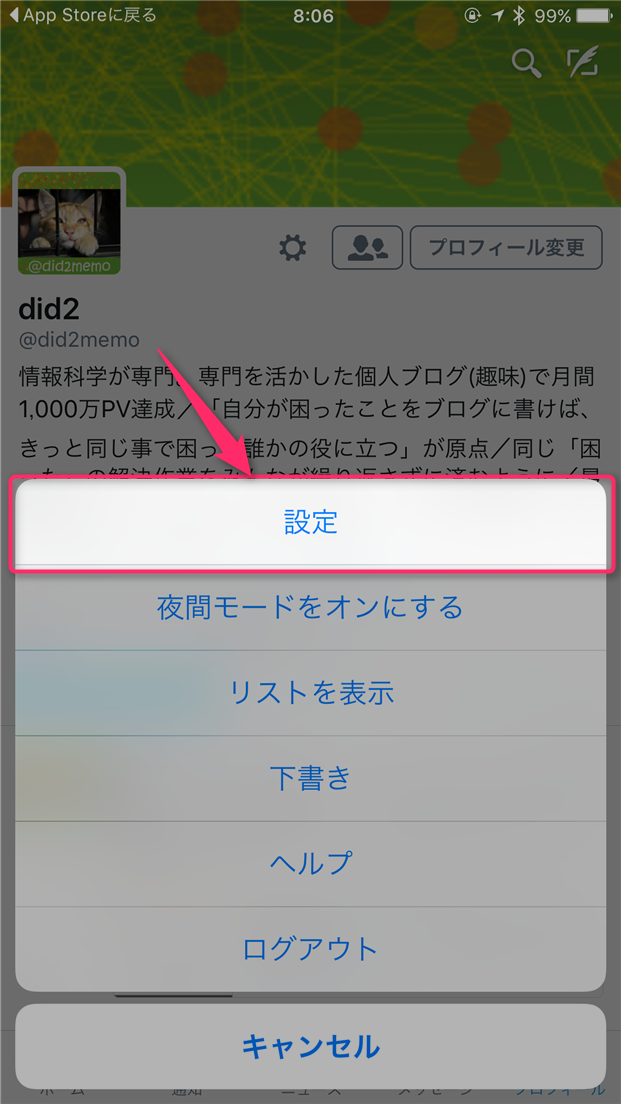 twitter-read-notification-open-settings