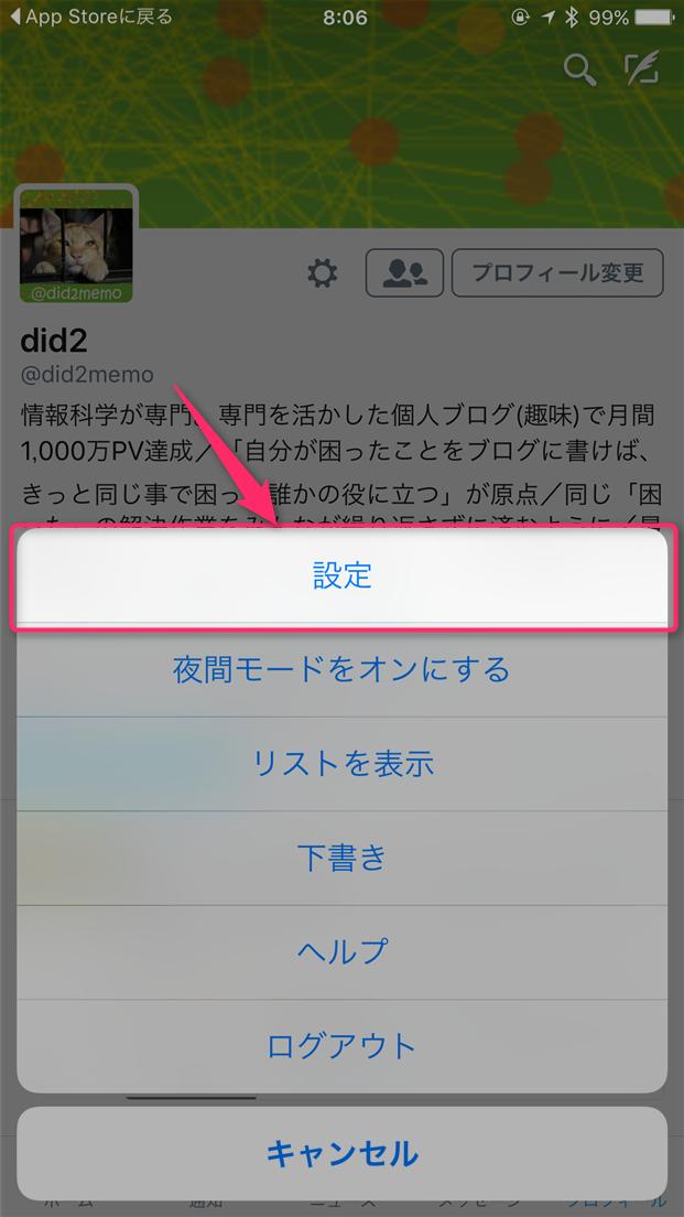 twitter-read-notification-open-settings