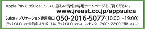 2016-10-27_01h57_02