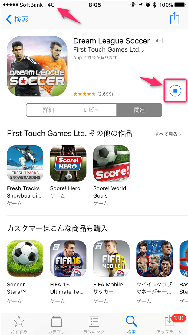 iphone-100mb-app-download-error-ios-10-1-start-download