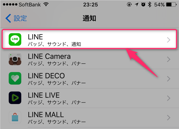 iphone-ios-10-notification-jyama-open-line-notification-settings