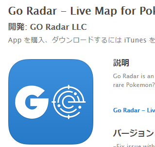 pokemon-go-go-radar-crowdsourced-data