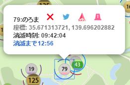 pokemon-go-p-go-search-billiard-ball-pokemon