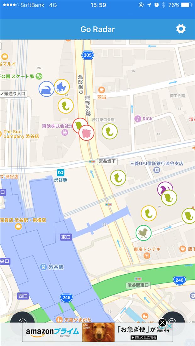 pokemon-go-p-go-search-to-go-radar-2016-10-08