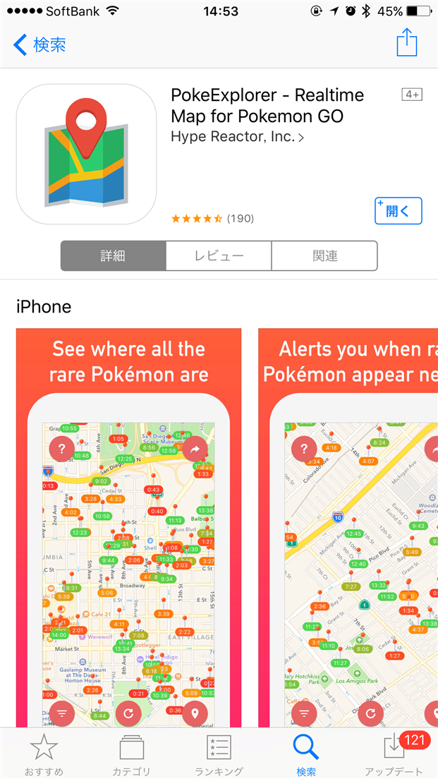 pokemon-go-pokeexplorer-appstore