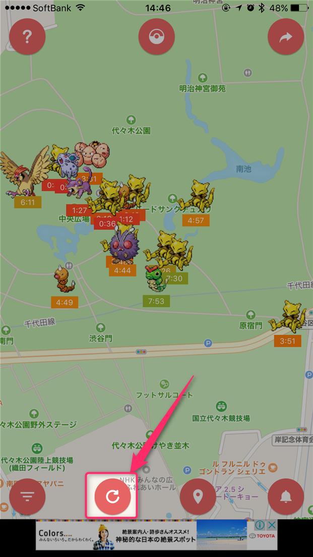 pokemon-go-pokeexplorer-tap-refresh