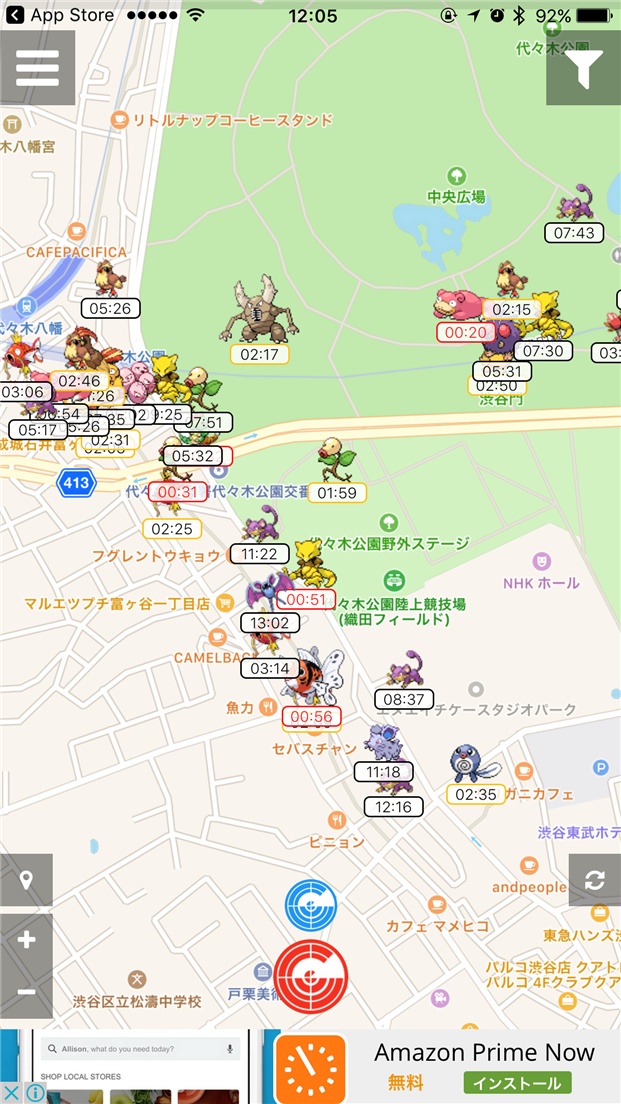 pokemon-go-pokewhere-comeback-2016-10-24