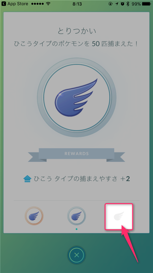pokemon-go-show-medal-suuji-details-tap