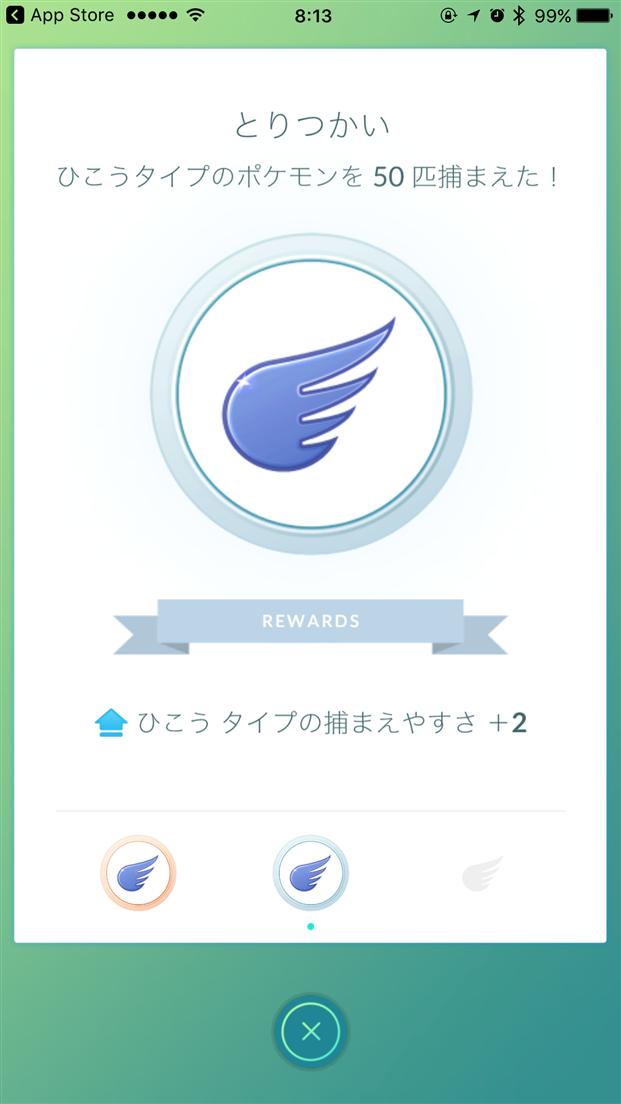 pokemon-go-show-medal-suuji-details