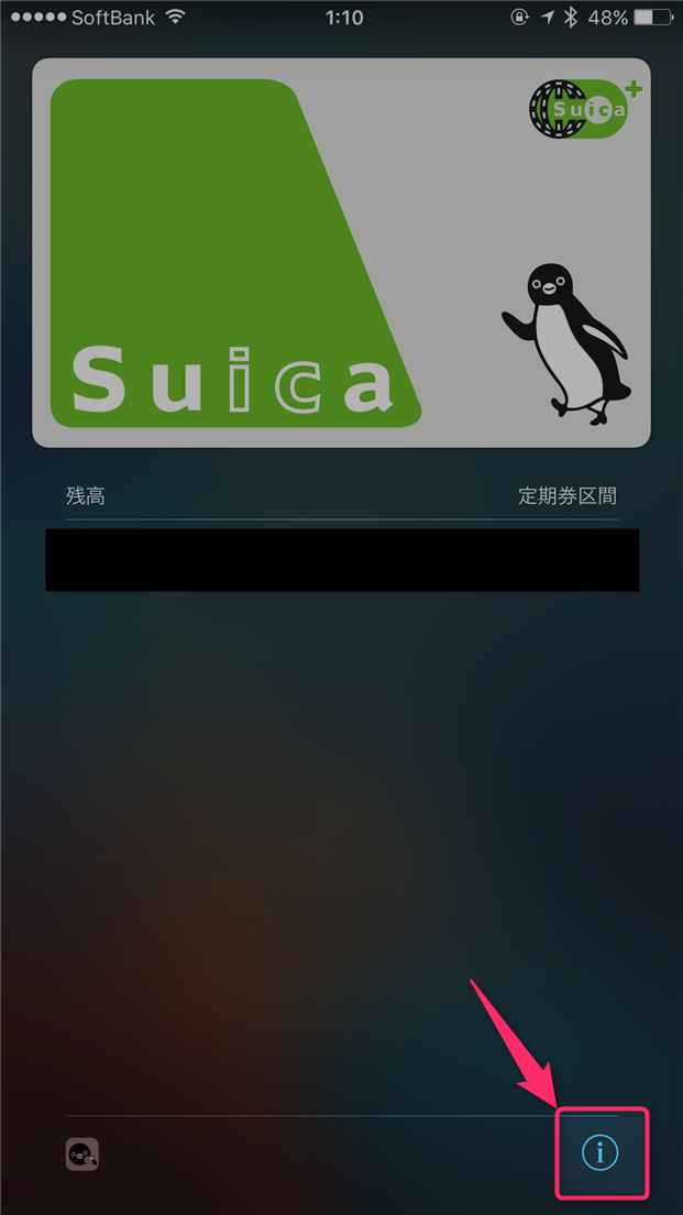 apple-pay-suica-card-yomitori-zumi-tap-i-mark
