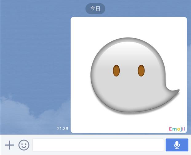 emojil-send-emoji-to-line-result