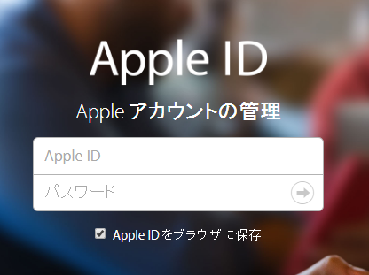 iphone-apple-id-already-in-use-error