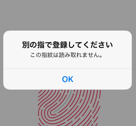 iphone-touch-id-try-using-a-different-finger